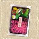【上品な京飴菓子】飴細工と金平糖のお赤飯弁当100g(こんぺいとう・切飴)(株)サンシャイン【特価】 その1