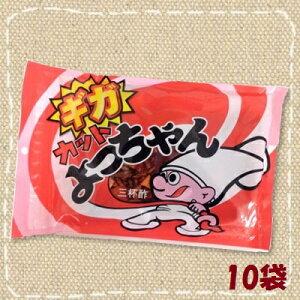 カットよっちゃんいかのギガサイズ!【特価】ギガ カットよっちゃん 三杯酢 超ビックサイズよっ...