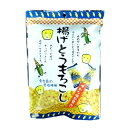 揚げとうもろこし 個装50g 【タクマ食品】宮古島の雪塩使用