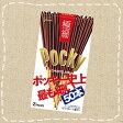 【卸価格】極細ポッキー チョコ グリコ 10箱入り1BOX 数量限定【特価】