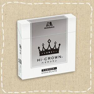【特価】ハイクラウン マイルドビターチョコレート 10個入り1BOX 森永【卸価格】