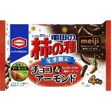 【特価】亀田の柿の種 チョコ&アーモンド 77g(4袋詰)×12袋 数量限定 素焼きアーモンド入り 在庫限り