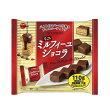 ブルボンミニ濃厚チョコブラウニー128gファミリーサイズ【夏季クール便配送(別途220円〜】