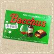 【最終特価・賞味表示2017.8.6】バッカスチョコ Bacchus 10個 高級ブランデーV.S.O.P ロッテ【卸価格】洋酒チョコ コニャックの味わい