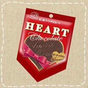 ハートピーナツチョコ チョコレート ピーナッツ