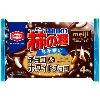 【卸特価】亀田の柿の種 チョコ&ホワイトチョコレート 77g(4袋詰)×12袋 亀田製菓と明治製菓がコラボ 数量限定 期間限定 11月12日発売