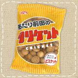 【特価】前田のクリケット あたり前田 110g 前田製菓【卸価格】