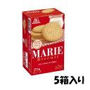 【卸価格】マリー(MARIE) 森永製菓 5箱入り1BOX【特価】
