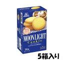 【卸価格】ムーンライト(MOONLIGHT) 森永製菓 5箱入り1BOX【特価】 その1
