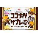 日清シスコ ココナッツサブレミニ ファミリーパック120g(20g×6小袋)×12袋