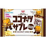 日清シスコ ココナッツサブレミニ ファミリーパック120g(20g×6小袋)×1袋