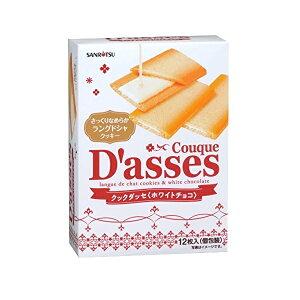 クックダッセ ホワイトチョコ 12枚×6箱 【三立製菓】 ラングドシャクッキー