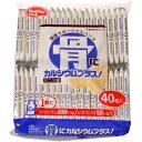 【卸価格】ハマダコンフェクト 骨にカルシウムウエハース 40枚入 栄養機能食品【特価】 その1