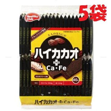 【卸価格】ハマダコンフェクト ハイカカオプラス Ca・Fe ウエハース 40枚入×5袋 栄養機能食品【特価】