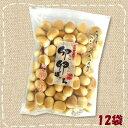 【特価】卵卵ボーロ 130g【大阪前田製菓】12袋 その1