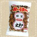 【特価】かりんとう おーうまい!蜂蜜太郎 宇佐美製菓【卸価格】はちみつ太郎105g その1
