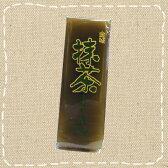 【卸価格】抹茶ようかん 130g 金城製菓【特価】