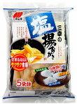 三幸製菓三幸の塩揚おかき(88g)