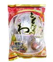 【卸価格】ともだちのわ 250g 天恵製菓 半生菓子詰合せ【...