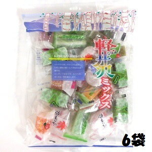 【特価】丸三玉木屋 軽井沢ミックス 260g×6袋 和菓子・半生菓子詰合せ