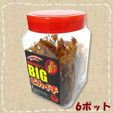 【特価】ピリカラ BIGピカイチ するめ足 60本【一榮食品】6ポット(360本)珍味・つまみ・旅行に!