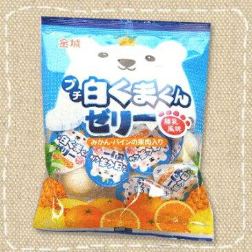 【卸価格】ミニゼリー プチ白くまくんゼリー 練乳風味 16g×10個【金城製菓】