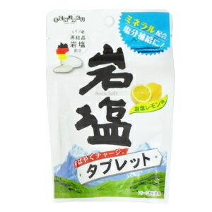 岩塩タブレット レモン味 36g×6袋×72BOX 塩分チャージ補給 ミネラル配合 熱中症対策に 扇雀飴本舗