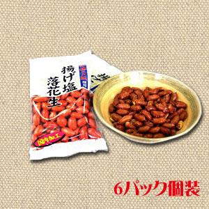 【特価】国内加工 揚げ塩落花生 タクマ食品 60gX6袋
