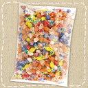 【業務用】お徳用 チョコレートボールミックス 5種アソート 500g【卸価格】