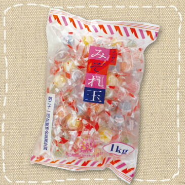 【徳用】1キロ入り マツヤのみぞれ玉キャンディ 松屋製菓【業務用】約100粒前後入