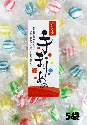 【徳用】大量1キロ 手まりあめ 手まり玉キャンディ ミックス 1kg×5袋 マルエ製菓 1袋約210粒前後
