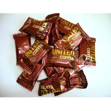 【卸価格】1キロ入り コーヒーキャンディ【業務用】約260個前後入