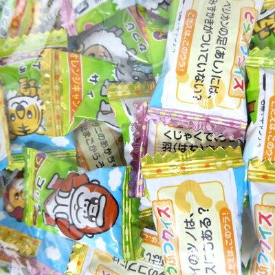 業務用 1kg入 どうぶつ探検ランドキャンディ 1キロ×10袋 マルエ製菓 1袋約220粒前後入り