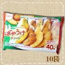 【特価】5種類のばかうけ ファミリーサイズ ばかうけアソート 10袋(アソート400枚卸特価) 栗山米菓 BEFCO その1