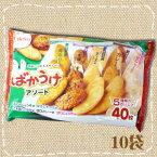 【特価】5種類のばかうけ ファミリーサイズ ばかうけアソート 10袋(アソート400枚卸特価) 栗山米菓 BEFCO