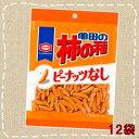 【特価】亀田の柿の種100% 130g×12袋【亀田製菓】 その1