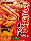 【卸価格】味覚糖Sozaiのまんまごぼうのまんまピリ辛醤油味20g×6袋1BOX甘辛なごぼうスナック絶品