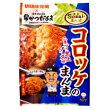 Sozaiのまんまコロッケのまんま二度づけ禁止ソース6個入り1BOXUHA味覚糖卸価格