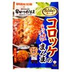 Sozaiのまんま コロッケのまんま 二度づけ禁止ソース 6個入り1BOX UHA味覚糖 卸価格