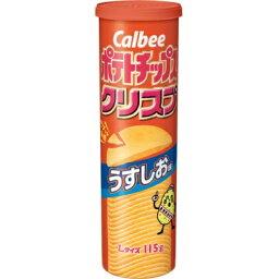 カルビー ポテトチップスクリスプ うすしお味 Lサイズ 115g×6個入1BOX 筒型【特価】