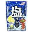 塩ラムネ55g×6袋入1BOX塩分補給ブドウ糖90%配合塩分チャージ塩ラムネタブレットコリス熱中症対策グレープフルーツ味