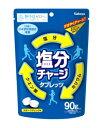 【特価】塩分チャージタブレッツ スポーツドリンク味 90g×6袋 カバヤ(kabaya) 熱中症対策に!3月18日発売予定