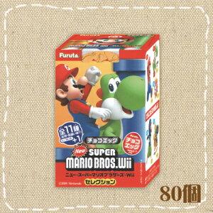マリオWii ベストセレクション!!【先行予約】12月10日発売予定 チョコエッグ ニュースーパーマ...