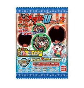 妖怪ウォッチ 妖怪メダルUラムネ2 [BOX]