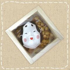 福豆!升入りタイプ【節分】2月3日節分用 福豆 40g升(マス)タイプ おかめのミニお面付き【卸価格】