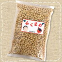 【節分】福豆・バラ 1kg入り【卸価格】...