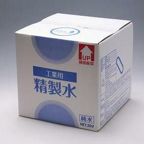山栄 精製水(純水)工業用精製水 20L コック付き 1箱 TSP-01