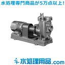 川本ポンプ 自吸タービンポンプ 2極 GS-M形 50Hz GS-405-M0.75