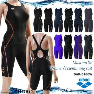 Women swimming swimsuit arena (arena) SAR-3100 W Womens