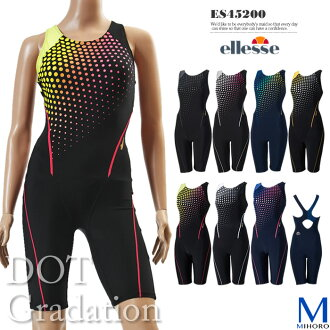Women's fitness swimsuits all-in-one eresse ES45200